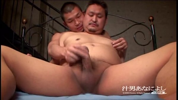 Japanese mature muscle gay porn